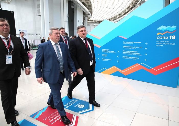 В Сочи Ростовская область подписала соглашений на 106,6 миллиарда рублей