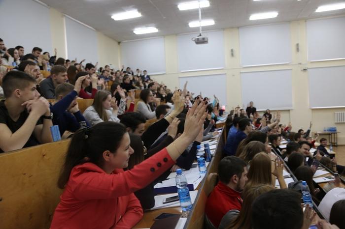 """В Шахтах прошёл первый региональный форум """"Перспектива"""""""