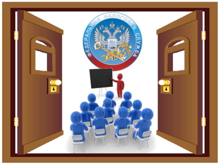 Налоговая служба проводит Дни открытых дверей