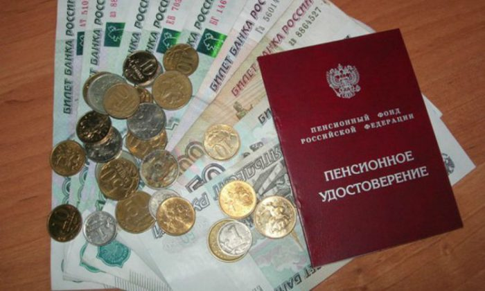 Российская пенсионная система может рухнуть