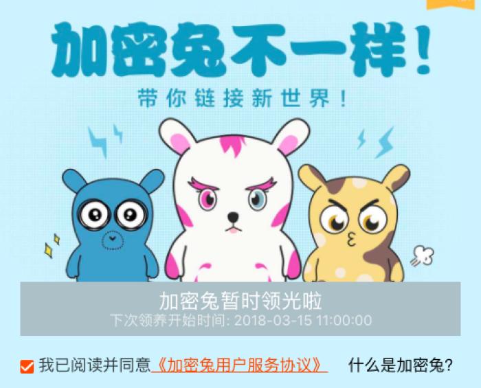 """Xiaomi запустила аналог игры CryptoKitties. Там можно продавать и покупать """"криптозайчиков"""""""