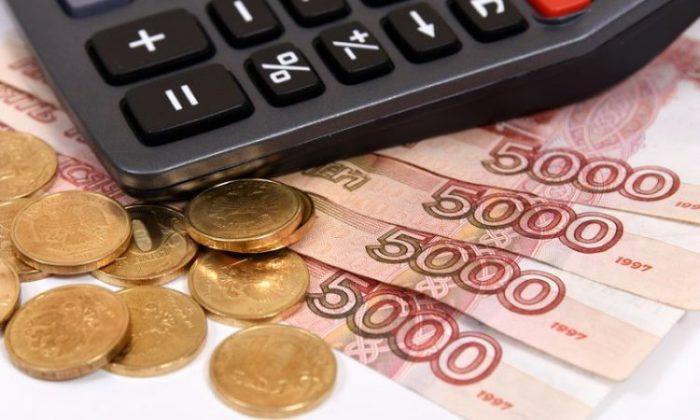 """Россияне должны """"чёрным кредиторам"""" 100 миллиардов"""