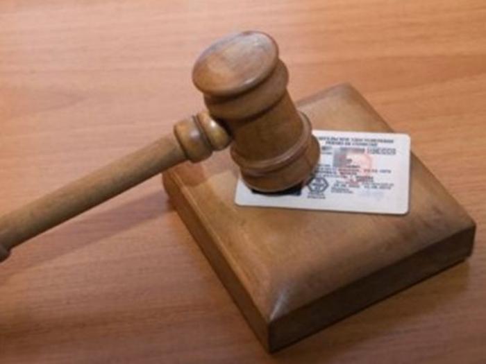 Разыскивают 13 шахтинцев, чтобы изъять у них водительские права