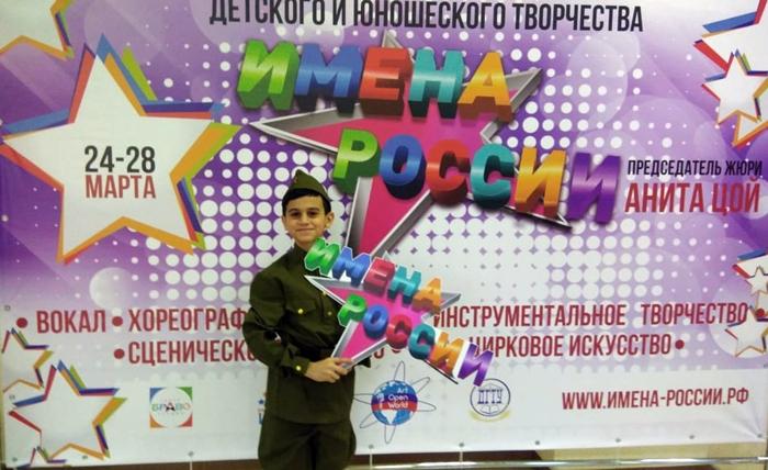 """Шахтицы из """"Аншлага"""" - победители Международного фестиваля"""