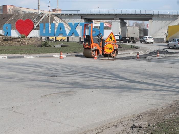 Ямочный ремонт на улице Маяковского сдвинулся с мёртвой точки