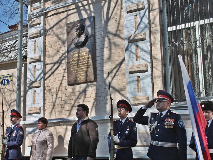 В Шахтах на доме легендарного Василия Алексеева установлена памятная доска