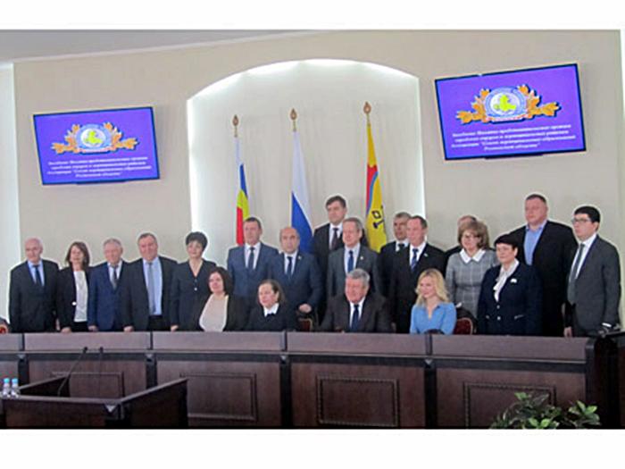 В Шахтах заседал Совет муниципальных образований Ростовской области