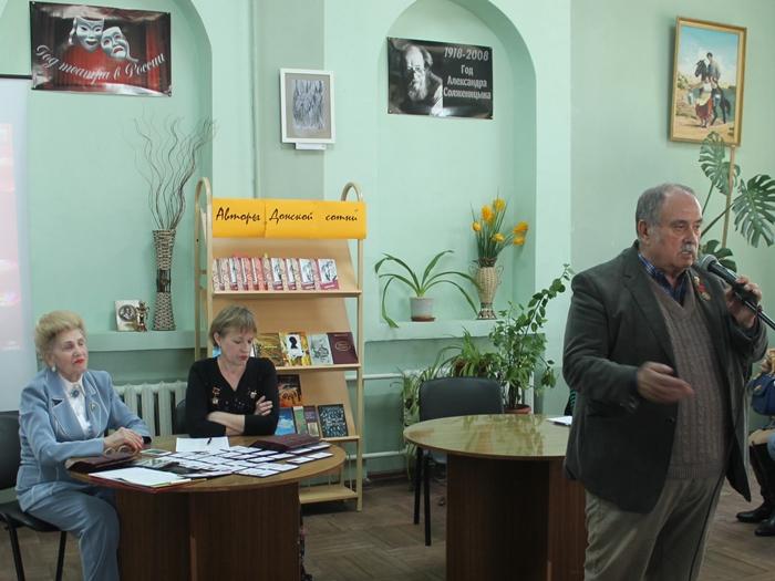 45 шахтинцев приняли во Вседонское литературное сообщество