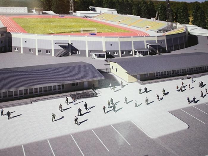 """Принято решение о деньгах на реконструкцию стадиона """"Шахтёр"""""""