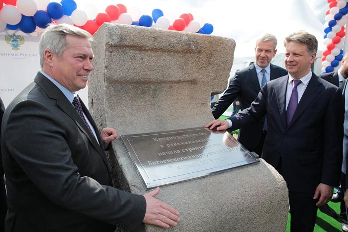 Дан старт строительству Багаевского гидроузла