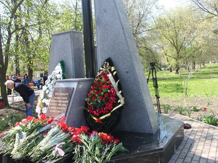 В Шахтах митингом памяти отметили годовщину Чернобыльской катастрофы