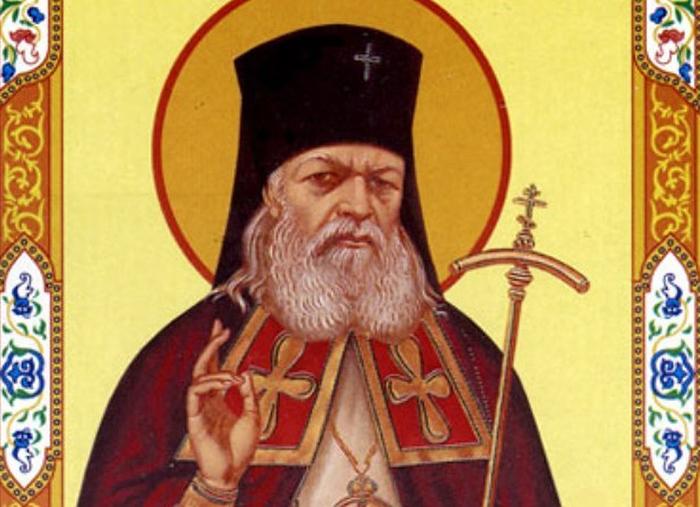 В собор на 2 дня привезут икону святителя Луки