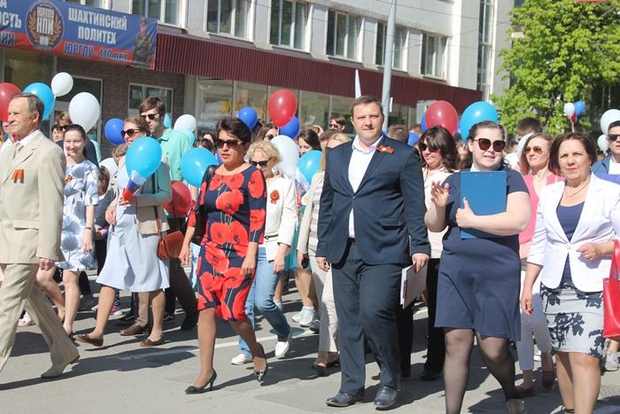 По Советской организовали шествие в честь Дня весны и труда