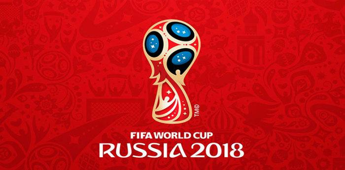 Безопасность на чемпионате мира по футболу – прежде всего