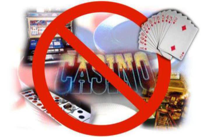 Нелегальным казино – нет