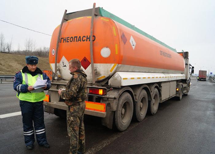 Госавтоинспекторы проверяют соблюдение требований безопасности при перевозке опасных грузов