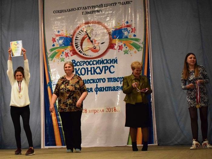 На счету Ольги Пермяковой уже второй в этом сезоне гран-при