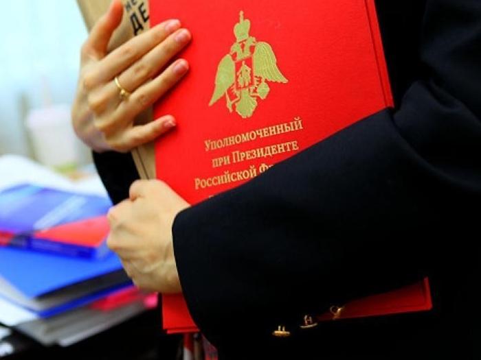 Шахтинцы смогут пожаловаться на нарушение прав взрослых и детей
