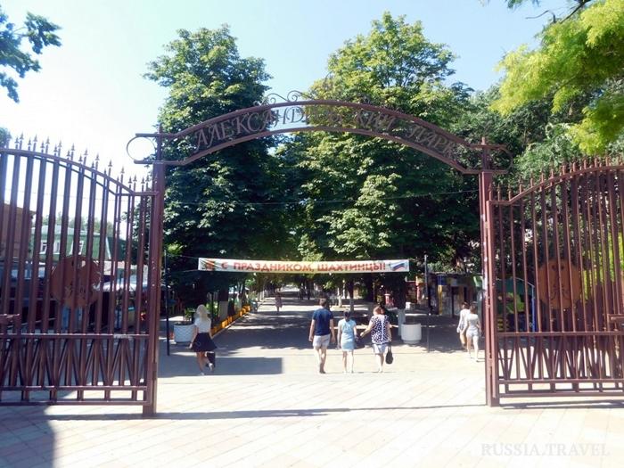Бывшего директора Александровского парка обвиняют в мошенничестве