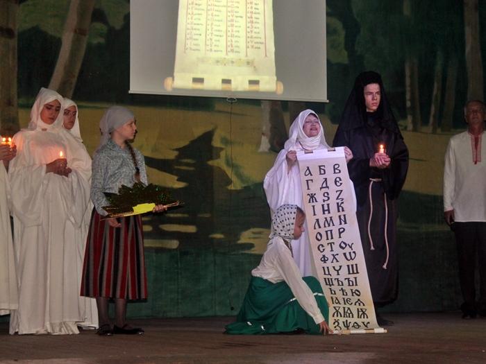 День славянской письменности и культуры отметили в посёлке Красина