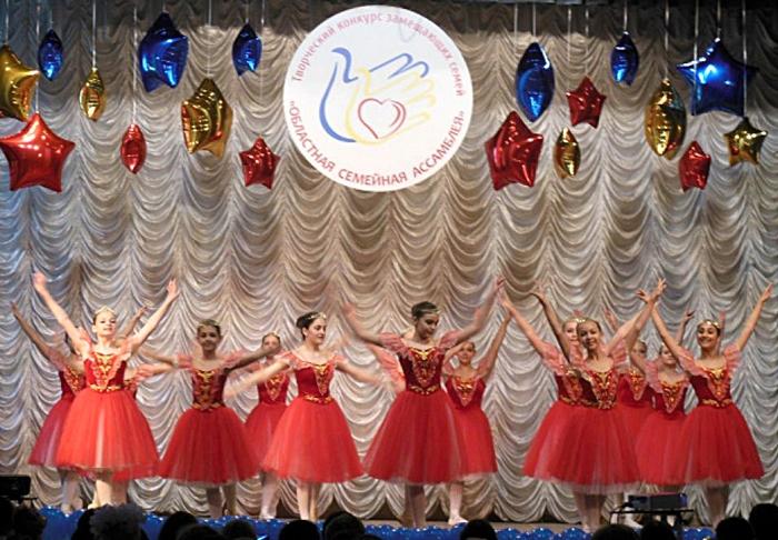 В Шахтах пройдет областная семейная ассамблея
