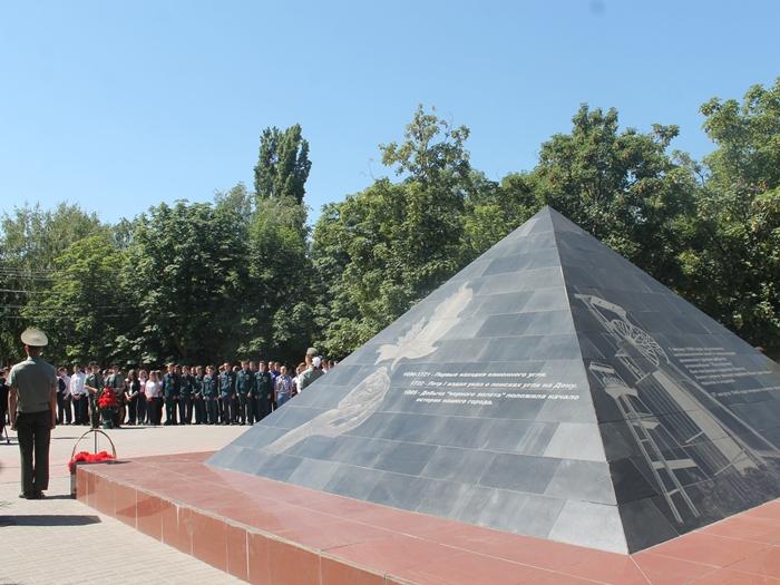 У Мемориала шахтёрской славы прошёл митинг памяти