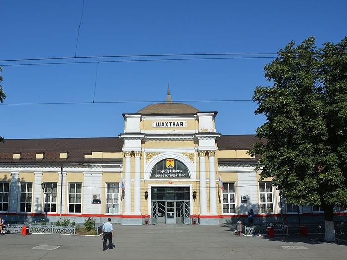 Изменения в расписании электричек не затронули станцию Шахтная