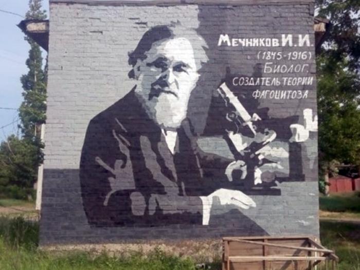 В Таганроге — Чехов, в Шахтах — Мечников