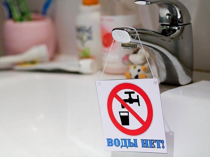 Завтра не будет воды на Артёме и на ХБК