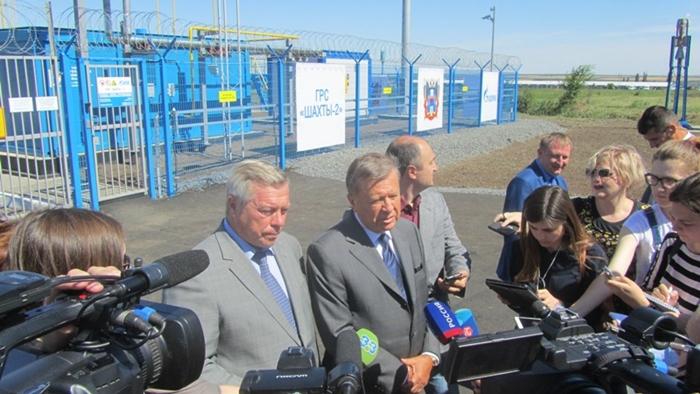 """Торжественно пущена в строй после реконструкции ГРС """"Шахты-2"""""""