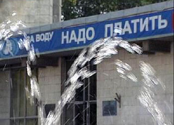 С 1 июля повысятся тарифы на водоснабжение и водоотведение