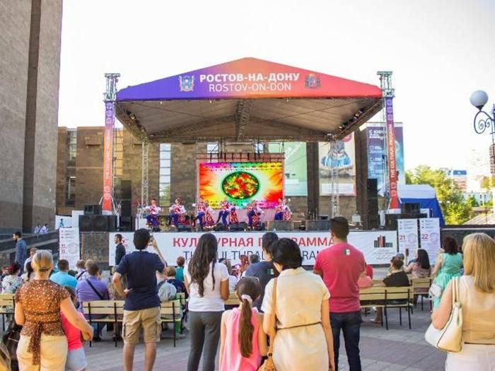 Шахтинские творческие коллективы приняли участие в культурной программе ЧМ-2018