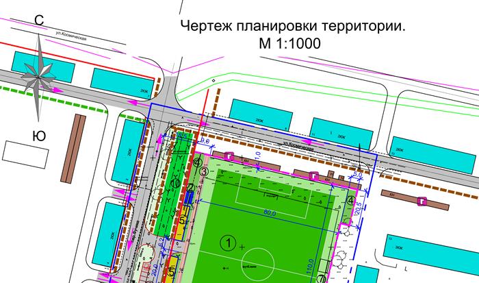 Очередные публичные слушания по строительству магазина рядом с футбольным полем машзавода пройдут в городском Дворце культуры