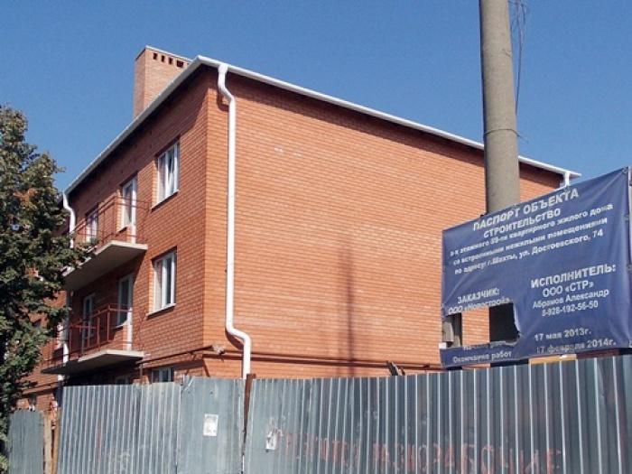 Названы сроки введения в строй домов для обманутых переселенцев
