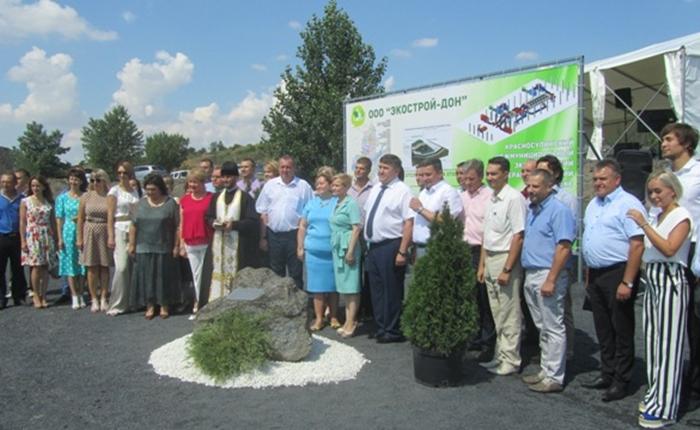 Первый камень на месте строительства Красносулинского межмуниципального экологического отходоперерабатывающего комплекса всё-таки заложили