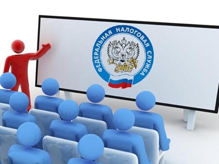 """Завтра в """"Городе будущего"""" — налоговый семинар"""