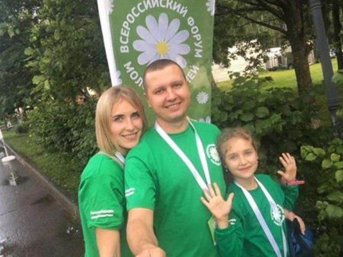 Шахтинцы приняли участие во Всероссийском форуме молодых семей