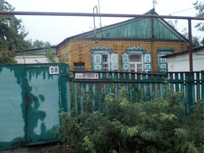 Газовики хозяйничали в чужом дворе, как у себя дома