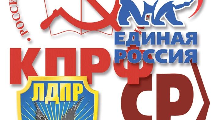 Кого шахтинские партийцы хотят видеть в Законодательном собрании области?