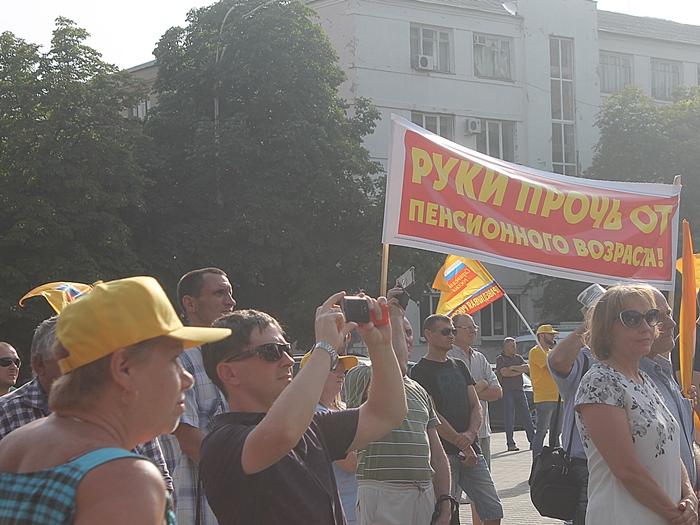 К шахтинскому протесту против пенсионной реформы присоединились новошахтинцы, батайчане и азовцы