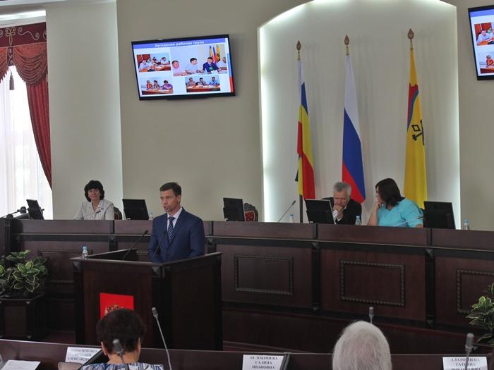 На заседании Общественной палаты обсудили Стратегию-2035