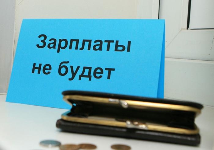 """Директора ООО """"Шахтинское электромонтажное наладочное управление"""" отправили на скамью подсудимых"""