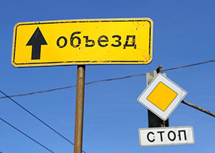 Завтра перекроют улицу Советская