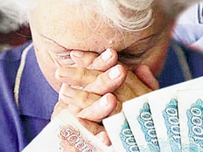 """""""Южный Фонд Сбережений"""", обманувший шахтинских пенсионеров, будут искать судебные приставы"""