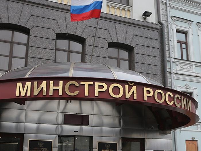 Василий Голубев попросил удвоить для Ростовской области финансирование на расселение ветхого и аварийного жилья