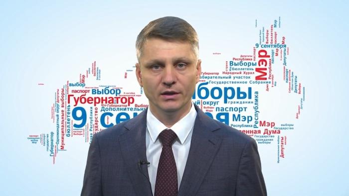 Андрей Ковалёв пригласил шахтинцев на выборы. ВИДЕО