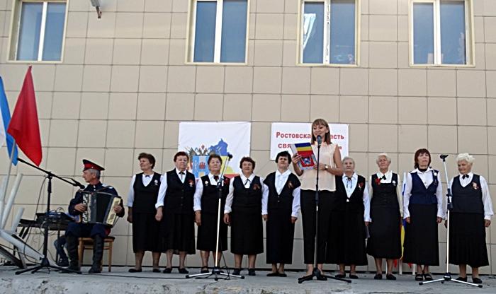 Отметили День рождения Ростовской области
