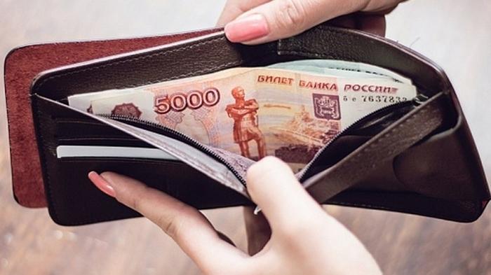 Нашли кошелёк с деньгами? Рано радуетесь!