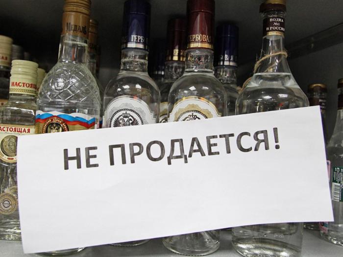 Продавать алкоголь планируют лицам, достигшим 21 года