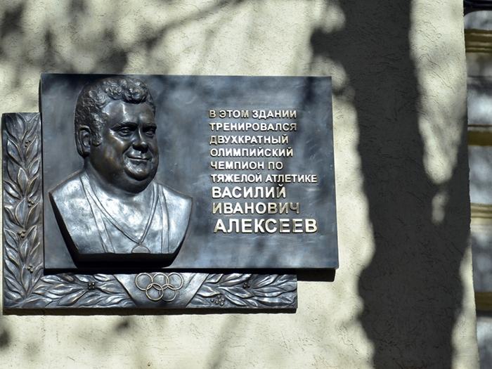 В Ростове установлена мемориальная доска в память Василия Алексеева